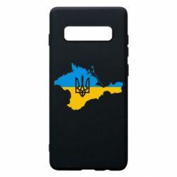 Чохол для Samsung S10+ Крим це Україна