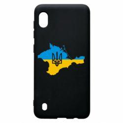 Чохол для Samsung A10 Крим це Україна