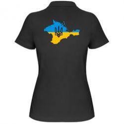 Женская футболка поло Крым это Украина - FatLine