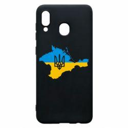 Чохол для Samsung A30 Крим це Україна