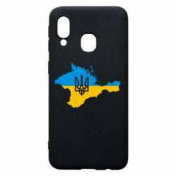 Чохол для Samsung A40 Крим це Україна