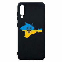 Чохол для Samsung A70 Крим це Україна
