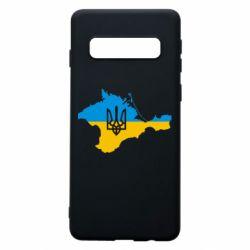 Чохол для Samsung S10 Крим це Україна