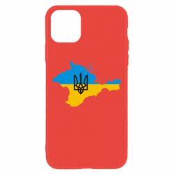 Чохол для iPhone 11 Крим це Україна