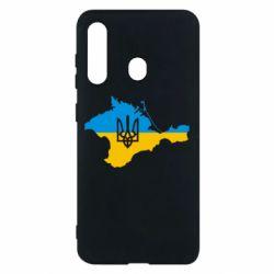 Чохол для Samsung M40 Крим це Україна