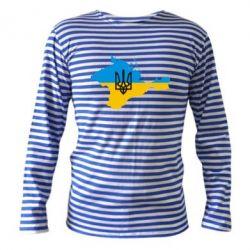 Тельняшка с длинным рукавом Крым это Украина - FatLine