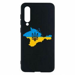Чехол для Xiaomi Mi9 SE Крым это Украина