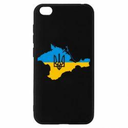 Чехол для Xiaomi Redmi Go Крым это Украина