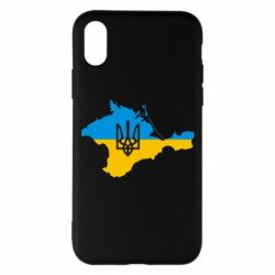 Чехол для iPhone X Крым это Украина - FatLine