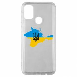 Чохол для Samsung M30s Крим це Україна