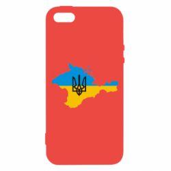Чехол для iPhone5/5S/SE Крым это Украина - FatLine