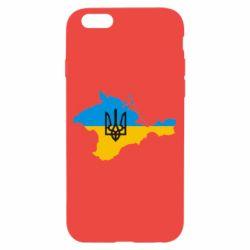 Чехол для iPhone 6/6S Крым это Украина - FatLine