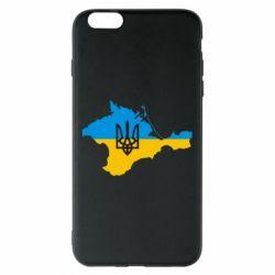 Чохол для iPhone 6 Plus/6S Plus Крим це Україна