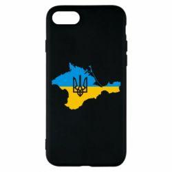 Чехол для iPhone 7 Крым это Украина - FatLine
