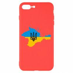 Чохол для iPhone 8 Plus Крим це Україна