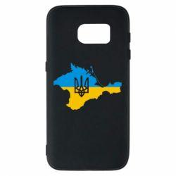 Чехол для Samsung S7 Крым это Украина - FatLine