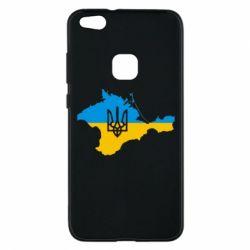 Чехол для Huawei P10 Lite Крым это Украина - FatLine