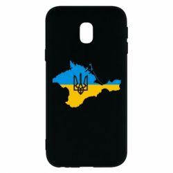 Чохол для Samsung J3 2017 Крим це Україна