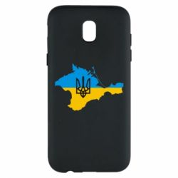 Чехол для Samsung J5 2017 Крым это Украина - FatLine