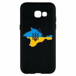 Чехол для Samsung A5 2017 Крым это Украина - FatLine