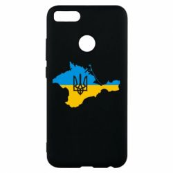 Чехол для Xiaomi Mi A1 Крым это Украина - FatLine