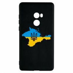 Чехол для Xiaomi Mi Mix 2 Крым это Украина - FatLine