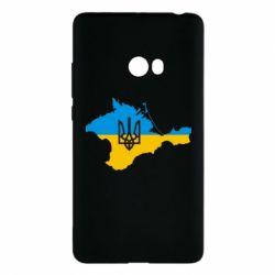 Чехол для Xiaomi Mi Note 2 Крым это Украина - FatLine