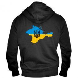Мужская толстовка на молнии Крым это Украина - FatLine