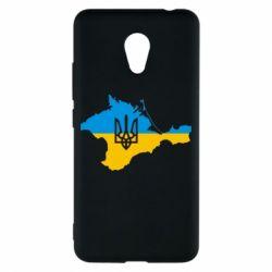 Чехол для Meizu M5c Крым это Украина - FatLine