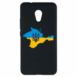 Чехол для Meizu M5s Крым это Украина - FatLine