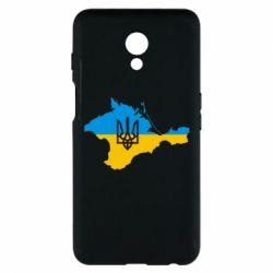 Чехол для Meizu M6s Крым это Украина - FatLine