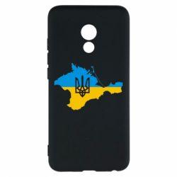 Чехол для Meizu Pro 6 Крым это Украина - FatLine