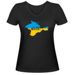Женская футболка с V-образным вырезом #Крымнаш - FatLine