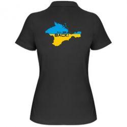 Женская футболка поло #Крымнаш - FatLine