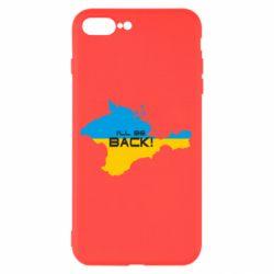 Чохол для iPhone 8 Plus #Крымнаш