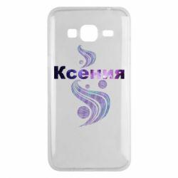 Чехол для Samsung J3 2016 Ксения