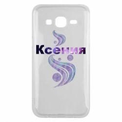 Чехол для Samsung J5 2015 Ксения