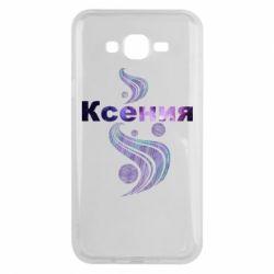 Чехол для Samsung J7 2015 Ксения