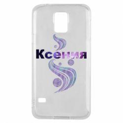 Чехол для Samsung S5 Ксения