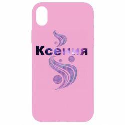 Чехол для iPhone XR Ксения