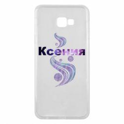 Чехол для Samsung J4 Plus 2018 Ксения