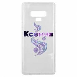 Чехол для Samsung Note 9 Ксения
