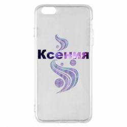 Чехол для iPhone 6 Plus/6S Plus Ксения