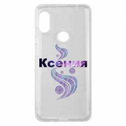 Чехол для Xiaomi Redmi Note 6 Pro Ксения