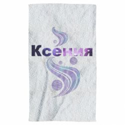 Полотенце Ксения