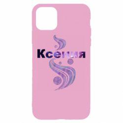 Чехол для iPhone 11 Ксения