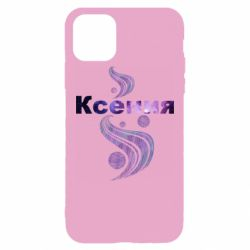 Чехол для iPhone 11 Pro Max Ксения