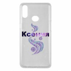 Чехол для Samsung A10s Ксения