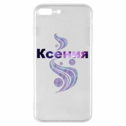 Чехол для iPhone 8 Plus Ксения