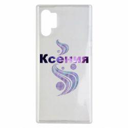 Чехол для Samsung Note 10 Plus Ксения